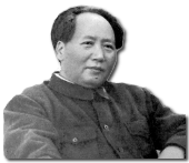 Portrait photographique de Mao Zedong